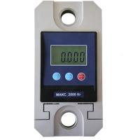 Весы крановые с функцией динамометра МИДЛ К 2000 ВЖА-0/БЭ9 «Металл»