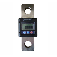 Весы крановые с функцией динамометра МИДЛ К 5000 ВЖА-0/БЭ9.1 «Металл»