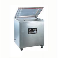 Вакуумный упаковщик напольный однокамерный INDOKOR IVP-460/2G