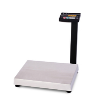 Фасовочные пыле-влагозащищенные весы МАССА МК-15.2-АВ20 (Без АКБ)