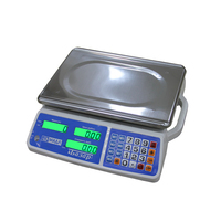Весы торговые электронные МИДЛ МТ 30 МЖА (5/10; 230x340) «Базар» 3у (сеть.акб.бат.)