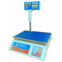 Весы бытовые GreatRiver DH-873 (40кг/5г) LCD со стойкой