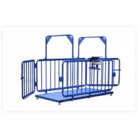 Весы для взвешивания животных ВСП4-1000.2 ЖСО (2000x1250)