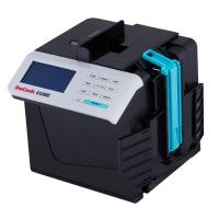 Автоматический детектор валют DoCash CUBE портативный с детекцией