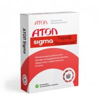 Активация лицензии ПО Sigma сроком на 1 год тариф «Развитие»