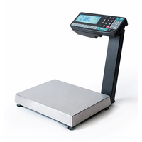 Фасовочные весы-регистраторы МАССА MK-32.2-RA11