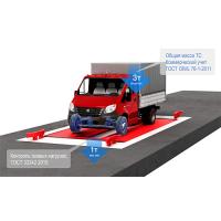 Автомобильные весы ВС-А 6м 30т Лайт с контролем осей