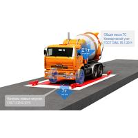 Автомобильные весы ВС-А 6м 30т Стандарт с контролем осей