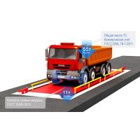 Автомобильные весы ВС-А 12м 80т Премиум с контролем осей