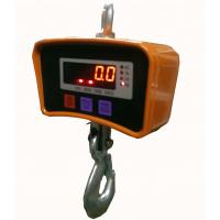 Весы крановые бытовые Romitech CS-99 (300кг)