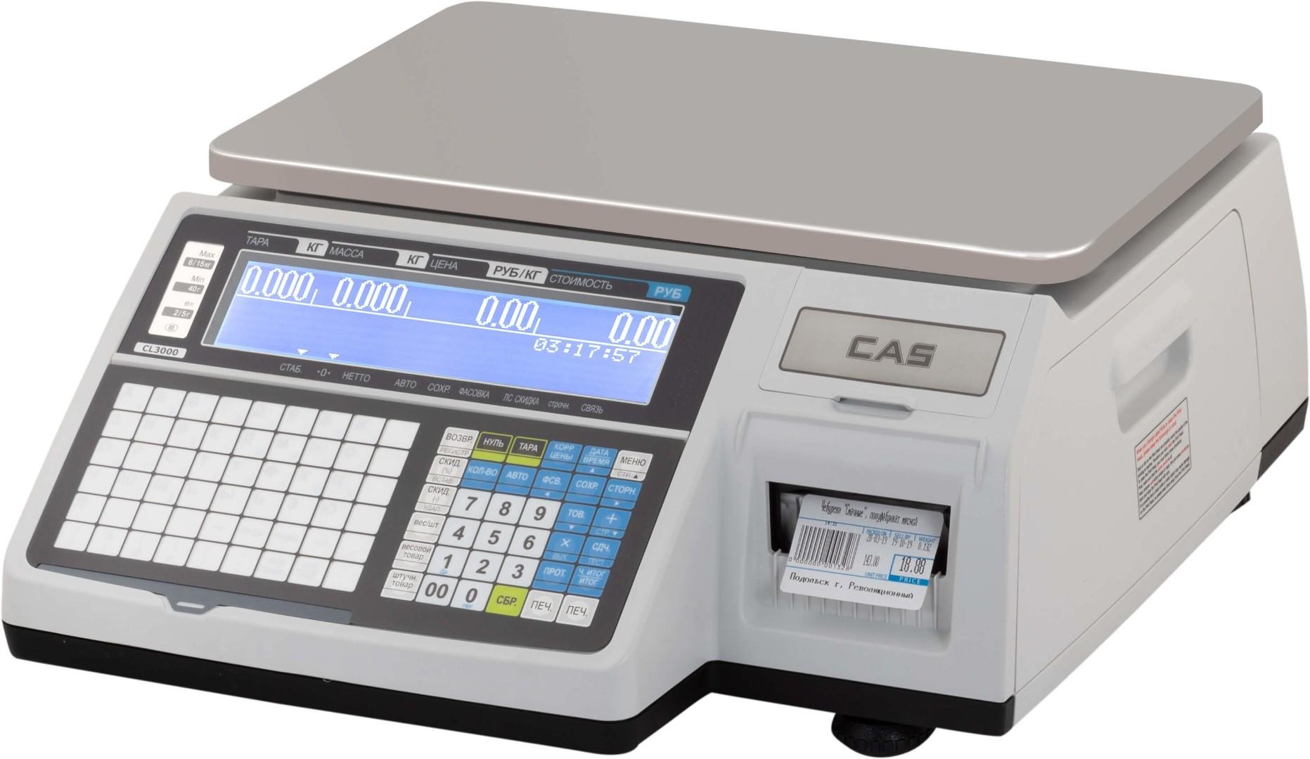 Весы с печатью этикеток CAS